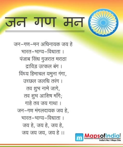 national-anthem-of-india